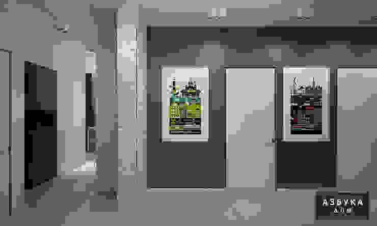 Пространство для жизни Коридор, прихожая и лестница в стиле минимализм от Студия дизайна 'Азбука Дом' Минимализм