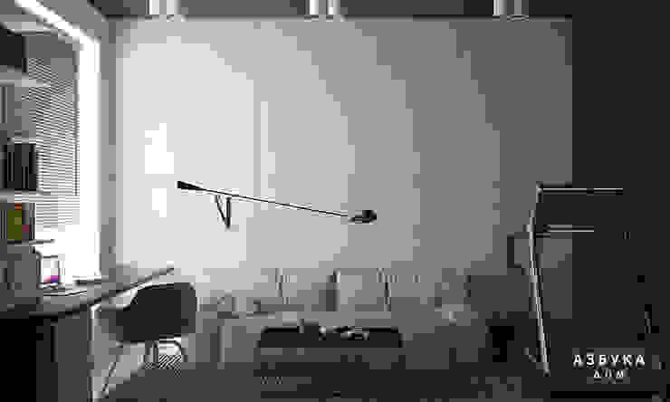 Пространство для жизни Рабочий кабинет в стиле модерн от Студия дизайна 'Азбука Дом' Модерн