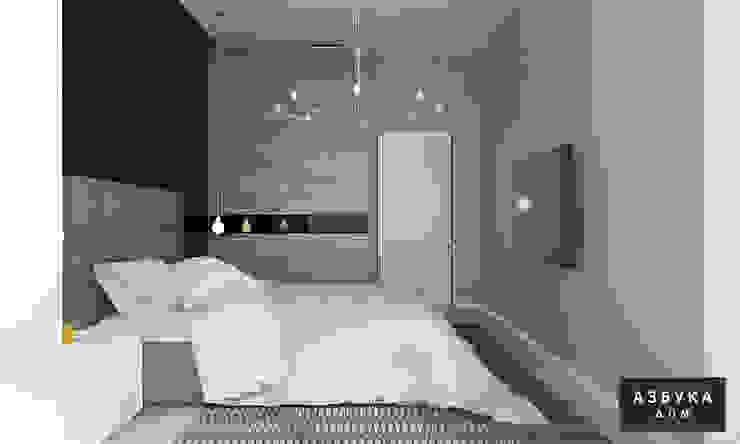 Пространство для жизни Спальня в стиле модерн от Студия дизайна 'Азбука Дом' Модерн