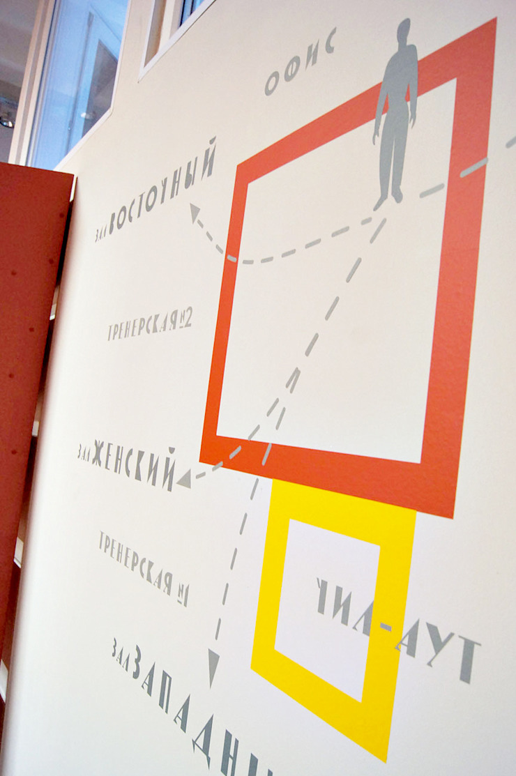 """Навигация для """"Академии тренингов"""" Офисные помещения в эклектичном стиле от 33dodo Эклектичный"""