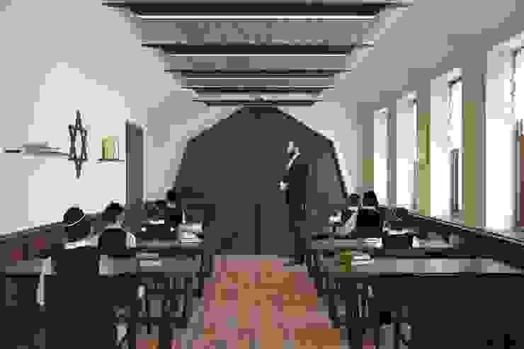 Учебный класс Школы в эклектичном стиле от Line In Design Эклектичный
