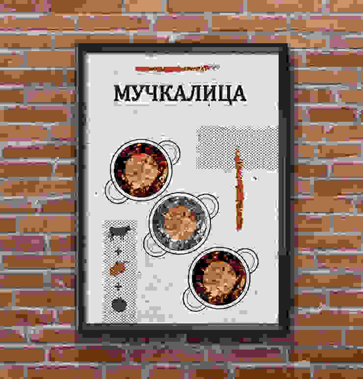 Постеры для сербского ресторана в Москве от Line In Design Лофт