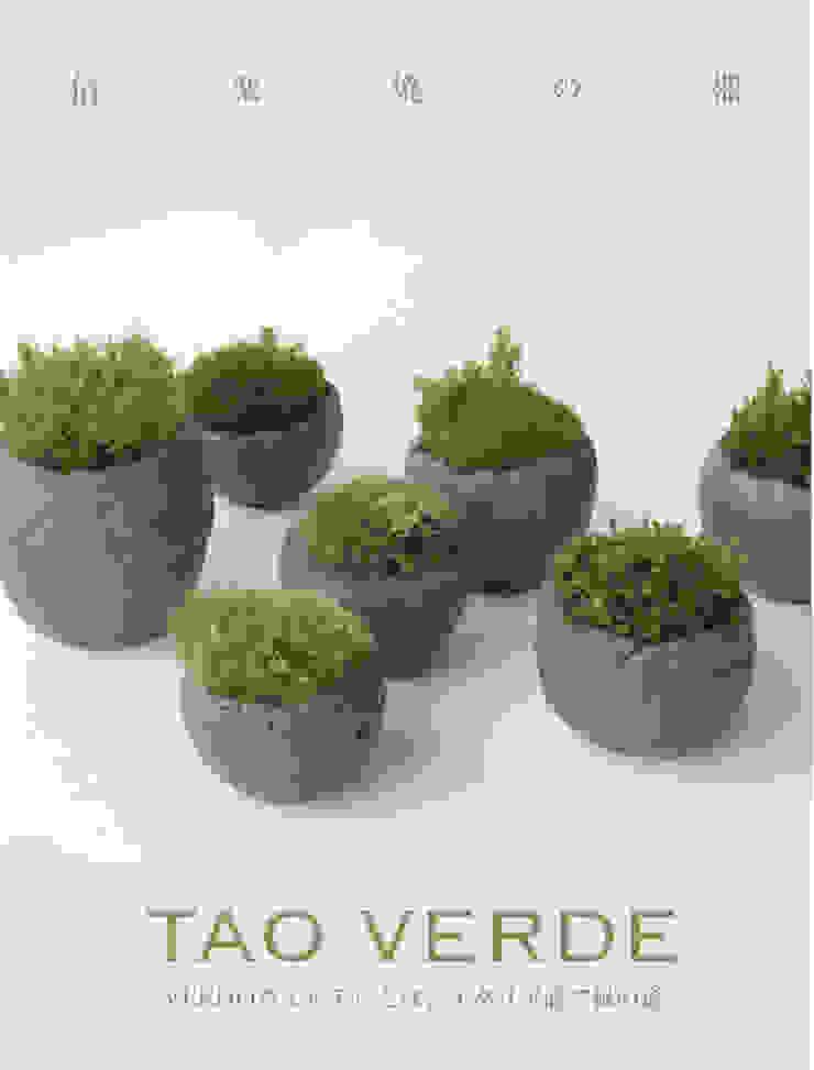篠田 望デザイン一級建築士事務所 Garden Plant pots & vases