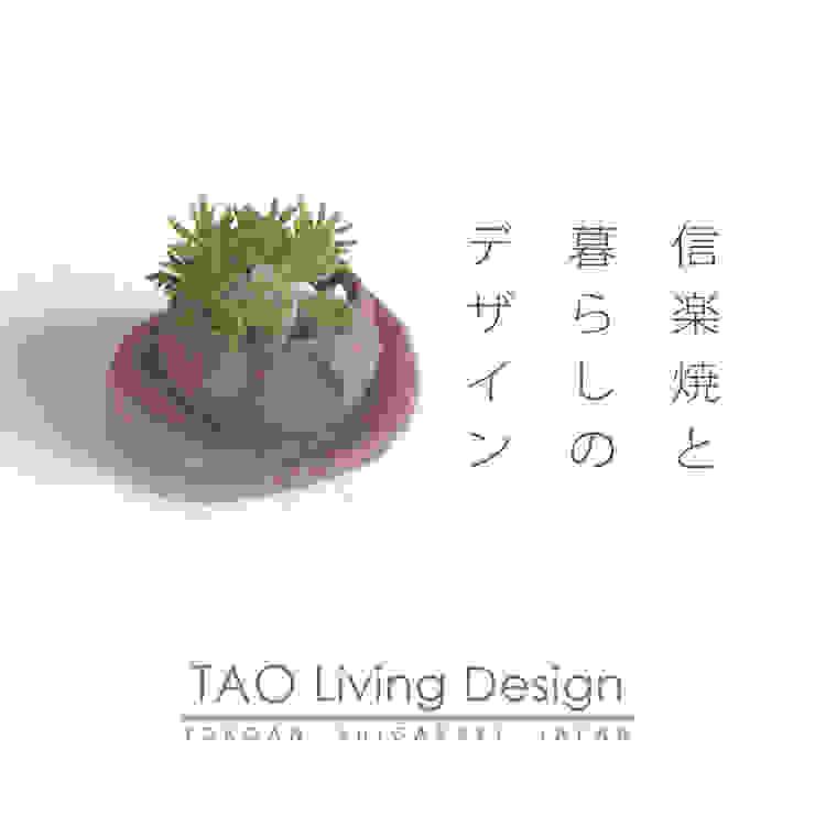 野焼きの器: 篠田 望デザイン一級建築士事務所が手掛けた素朴なです。,ラスティック