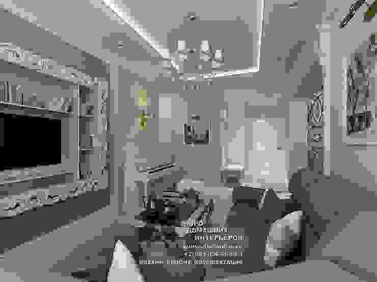 Дизайн гостиной Гостиная в стиле модерн от Бюро домашних интерьеров Модерн