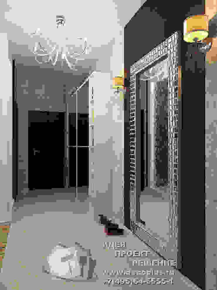 Бюро домашних интерьеров 走廊 & 玄關