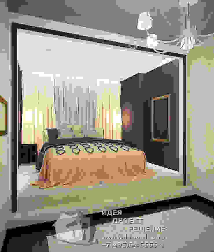 Бюро домашних интерьеров 臥室