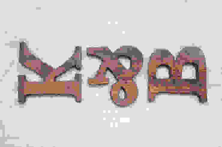 Drewniane litery i znaki D2 SIGN od D2 Studio Skandynawski