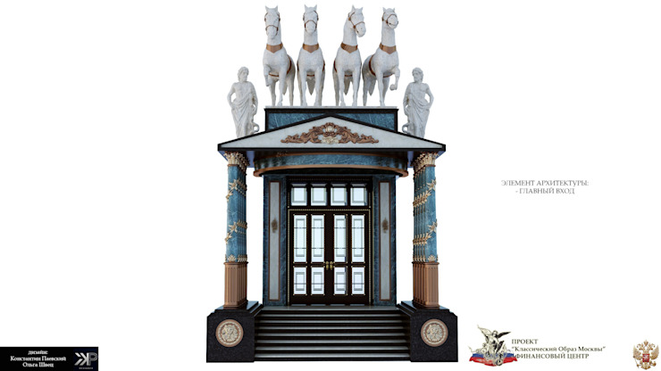 """Финансовый центр - проект """"Классический образ Москвы"""" Дома в классическом стиле от Константин Паевский-PAEVSKIYDESIGN Классический"""