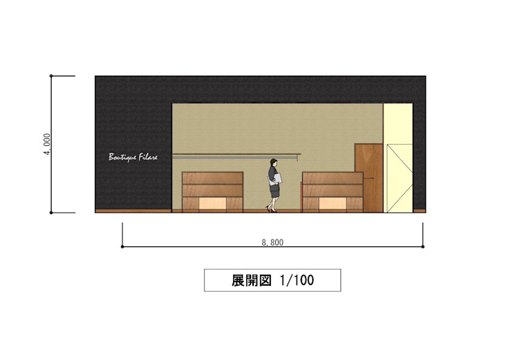 Development view por きど建築設計事務所(Kido Architectural Design Office) Moderno