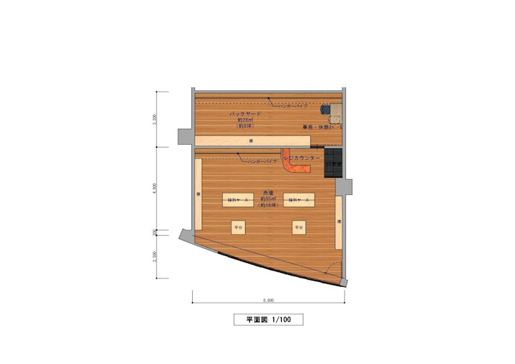 modern  oleh きど建築設計事務所(Kido Architectural Design Office), Modern