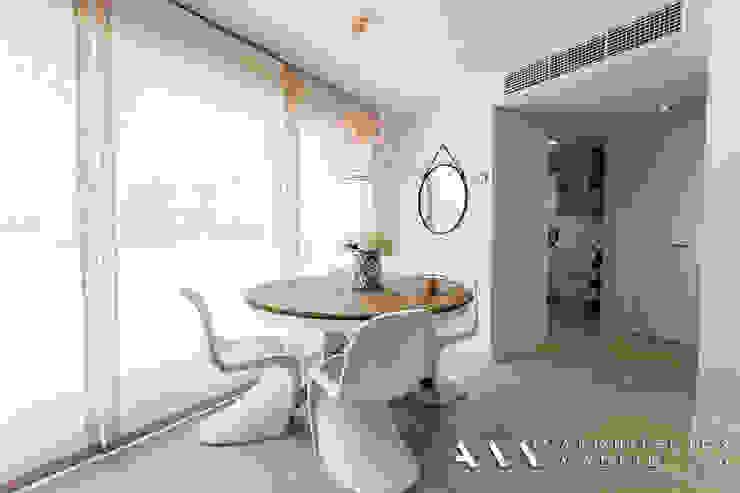 غرفة السفرة تنفيذ Arquitectos Madrid 2.0,