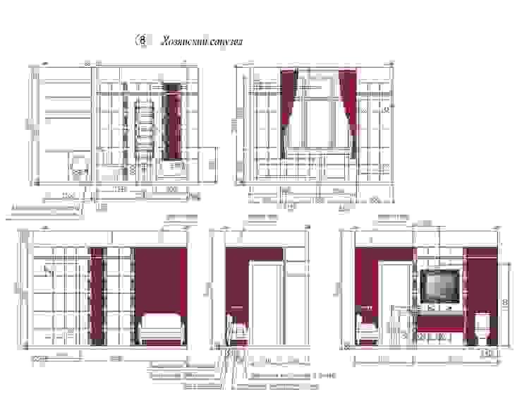 Квартира на Мичуринском от Надежда Каппер Эклектичный