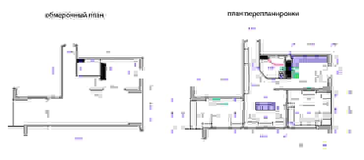 Из двухкомнатной в трехкомнатную. Проект квартиры в Балашихе. от дизайн-бюро ARTTUNDRA Минимализм