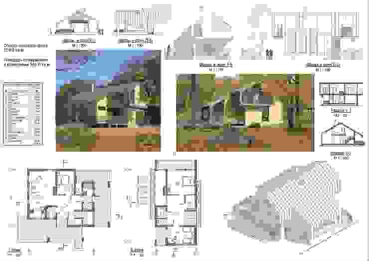 Медный дома Дома в стиле минимализм от Studio of Architecture and Design 'St.art' Минимализм
