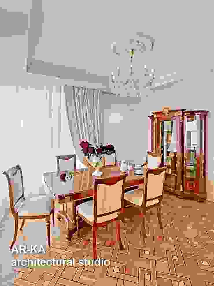Принцип семейного совета Столовая комната в классическом стиле от AR-KA architectural studio Классический