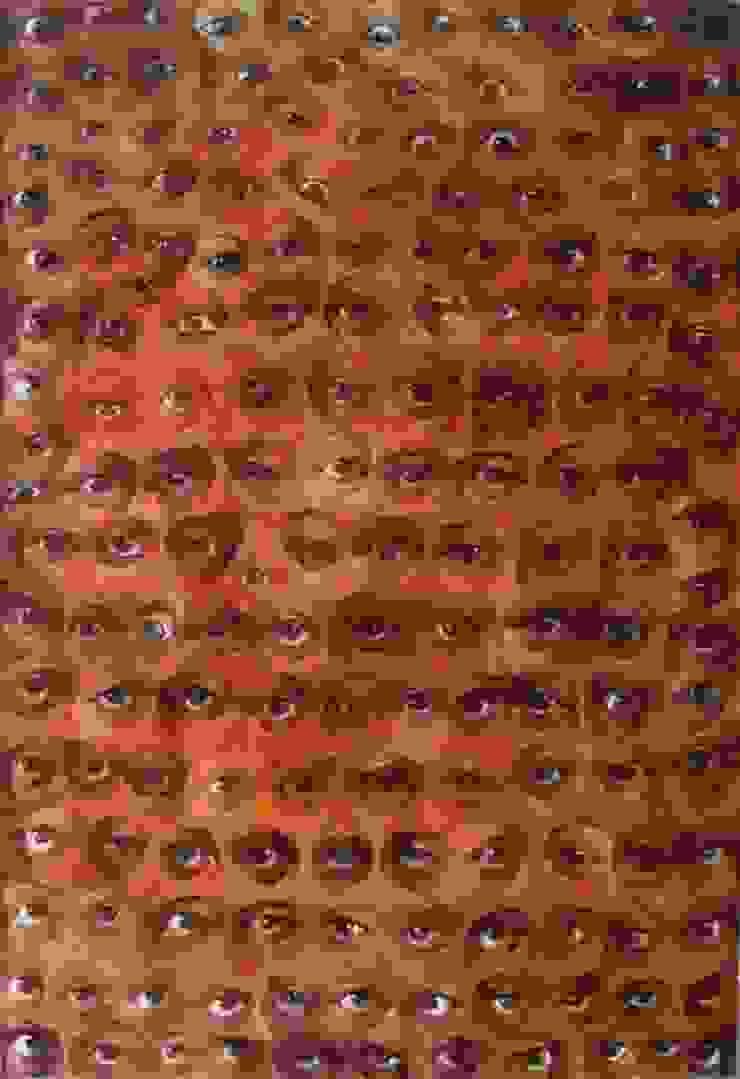 Zurab Janiashvili ,«Eyes» от NICE CATCH Классический