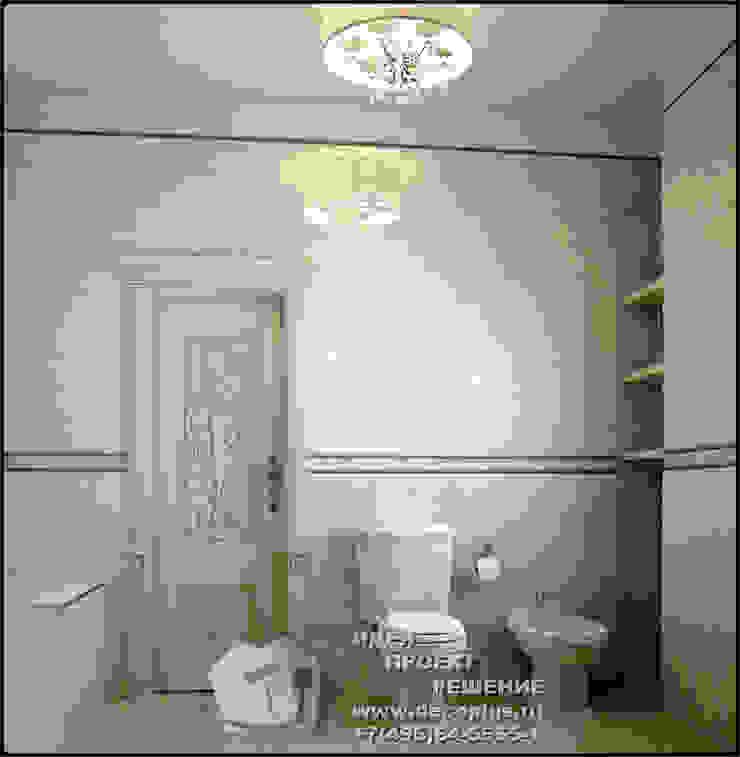 Бежевый санузел с элементами модерна и арт-деко Ванная комната в стиле модерн от Бюро домашних интерьеров Модерн