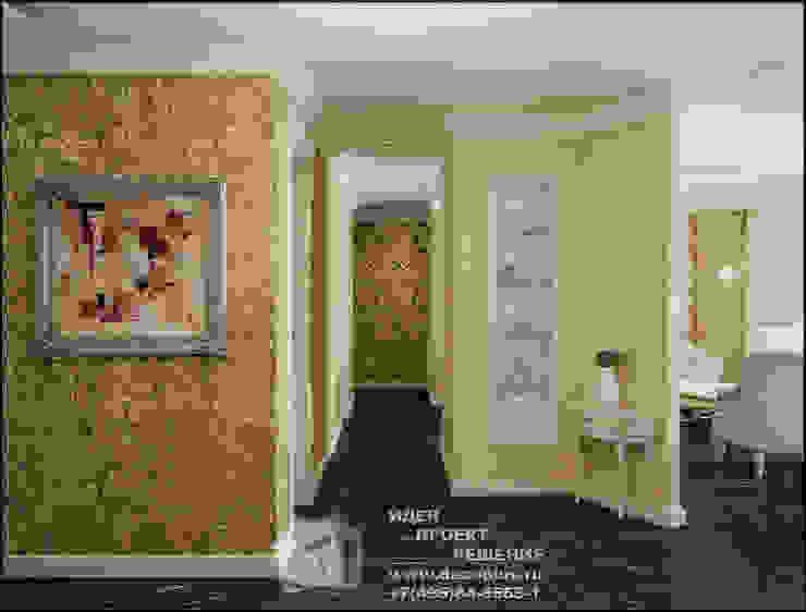 Дизайн прихожей, фото интерьера Коридор, прихожая и лестница в модерн стиле от Бюро домашних интерьеров Модерн