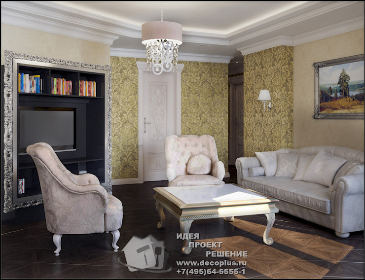 Диванная зона гостиной в стиле арт-деко Гостиная в стиле модерн от Бюро домашних интерьеров Модерн