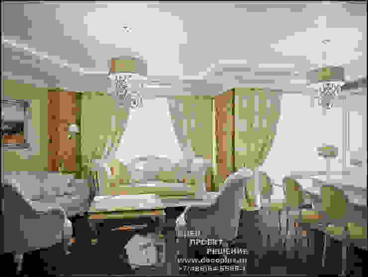 Диванная зона гостиной в стиле арт-деко Гостиная в классическом стиле от Бюро домашних интерьеров Классический