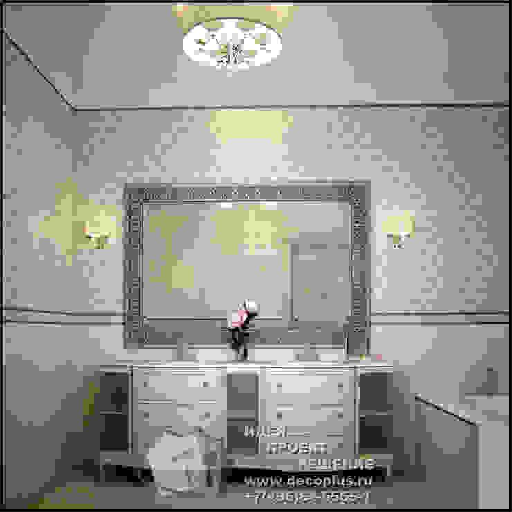Бежевый санузел, фото интерьера Ванная в классическом стиле от Бюро домашних интерьеров Классический