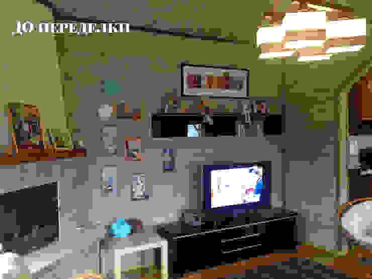 Гостиная до переделки от Дизайн-студия HOLZLAB Колониальный