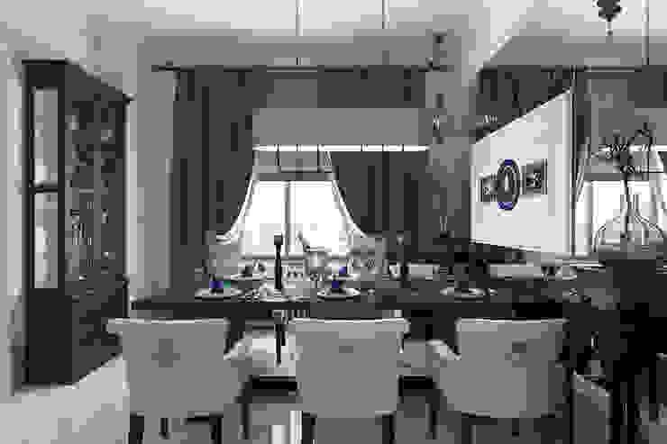 Dining room by Александра Клямурис,