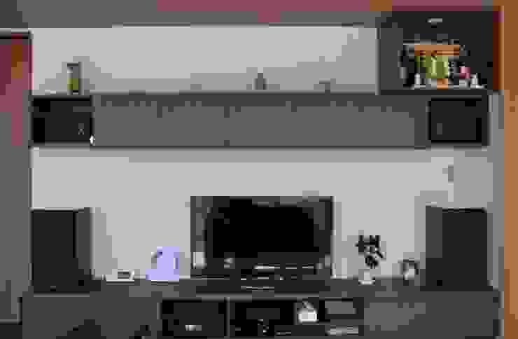 Modern Living Room by 家楽舎 木田智滋住宅研究室 Modern