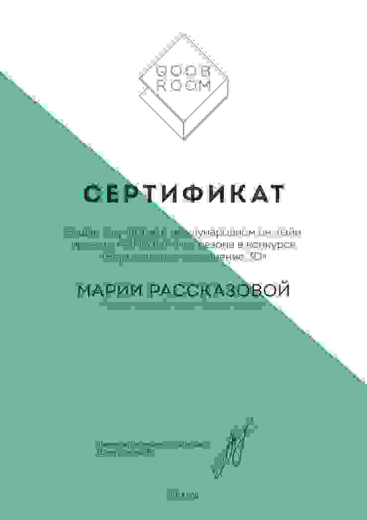 Ближе к природе от Rasskazova Maria Эклектичный