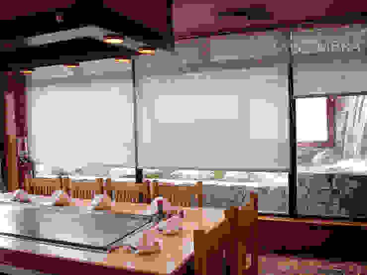 Cortinas Enrollables Cocinas asiáticas de Persianas La Sombra Asiático