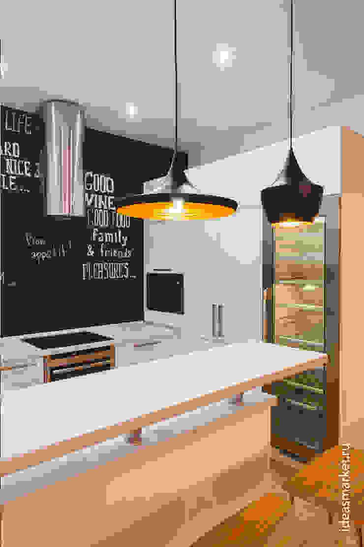 Industrial style kitchen by IdeasMarket Industrial