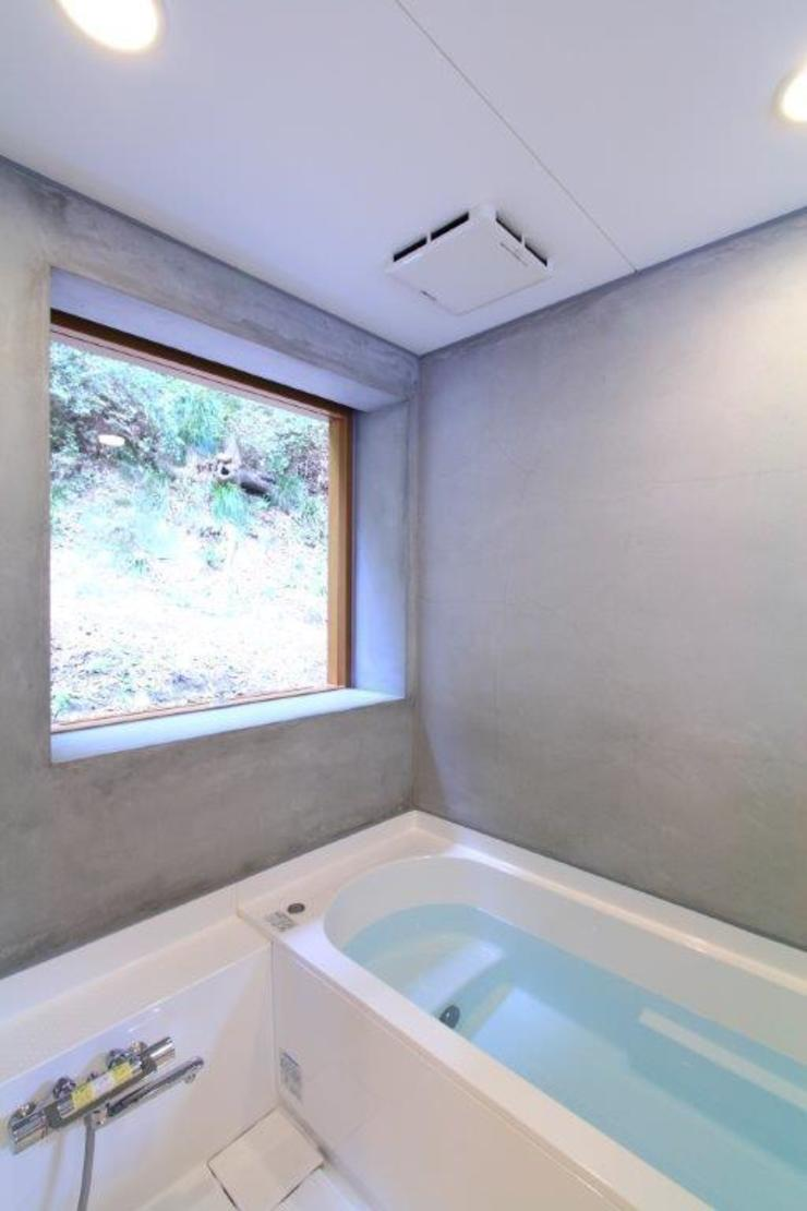 Box House The Chase Architecture Minimalist style bathroom