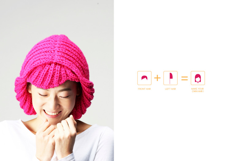 Another hair project: Knitster의 현대 ,모던