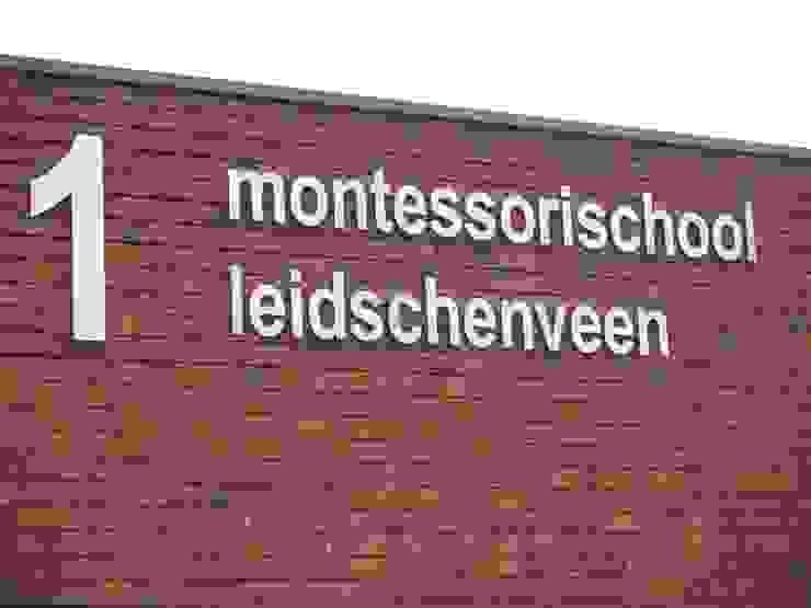 Gevelbelettering uit vlakke plaat Kouwenbergh Machinefabriek B.V. Industriële scholen