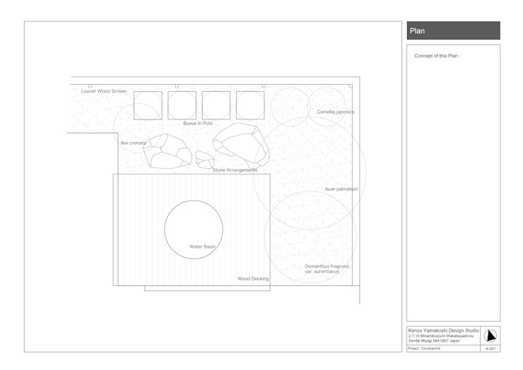 courtyard N7 bởi 山越健造デザインスタジオ Kenzo Yamakoshi Design Studio Hiện đại