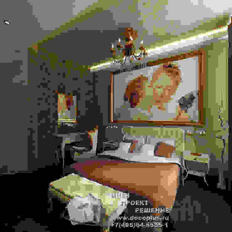 Дизайн интерьера спальни Спальня в эклектичном стиле от Бюро домашних интерьеров Эклектичный