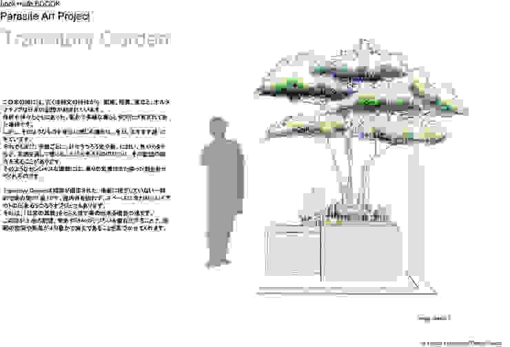 山越健造デザインスタジオ Kenzo Yamakoshi Design Studio