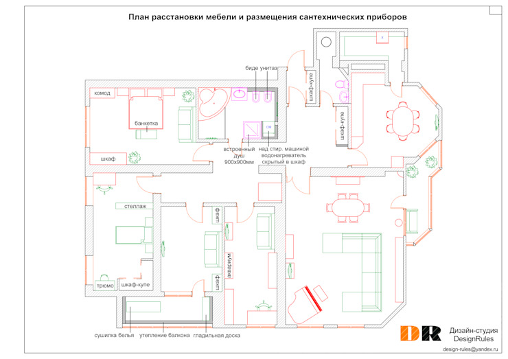 Общий план расстановки мебели от Design Rules Классический