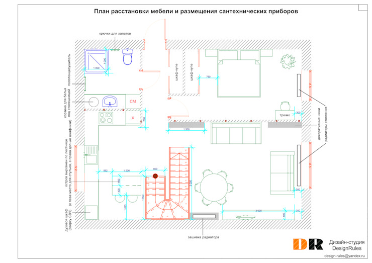 План помещения с расстановкой мебели от Design Rules Кантри