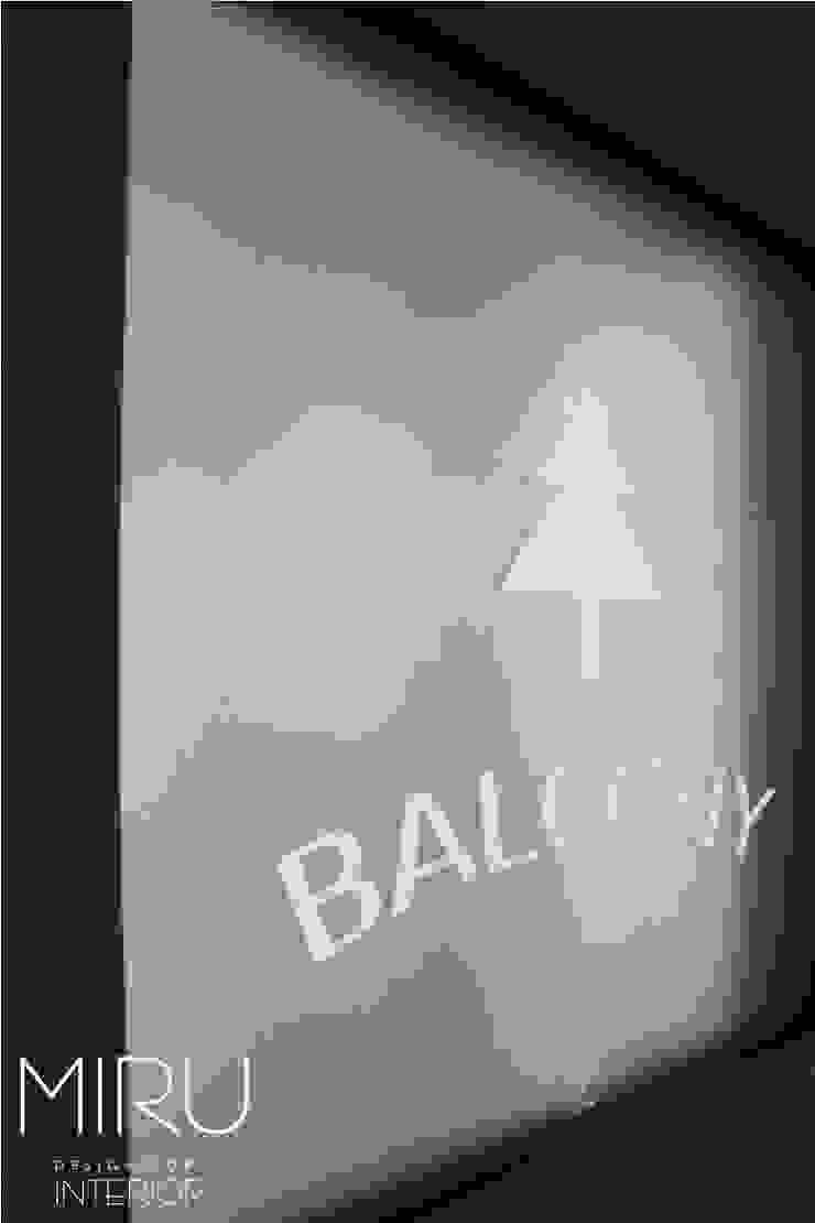 미루디자인 Balcon, Veranda & Terrasse modernes