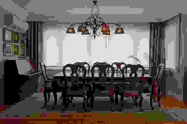 Erenköy'de Ev Modern Yemek Odası Bozantı Mimarlık Modern