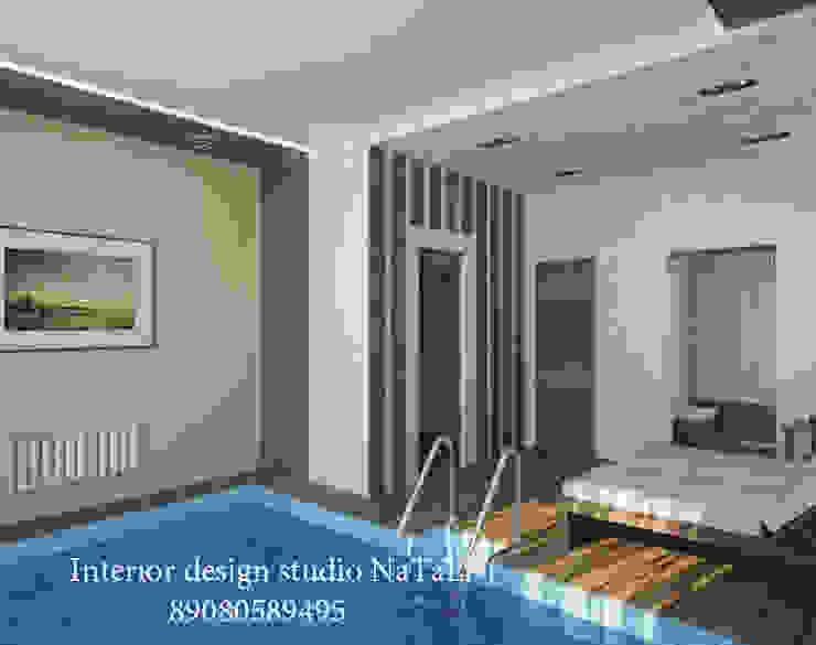 Студия дизайна интерьера Натали Бассейн в стиле модерн от Студия дизайна Натали Модерн