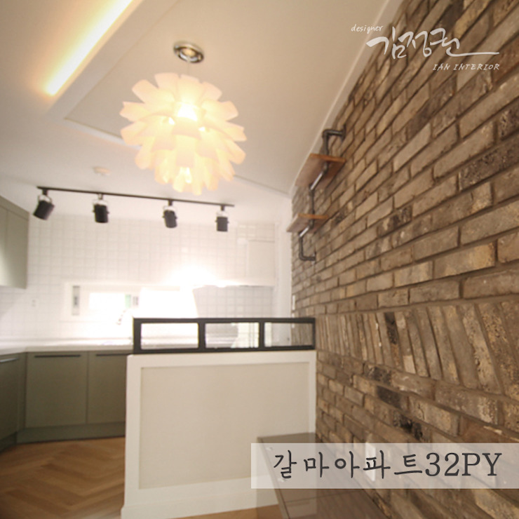 김정권디자이너 Modern Living Room Stone Grey