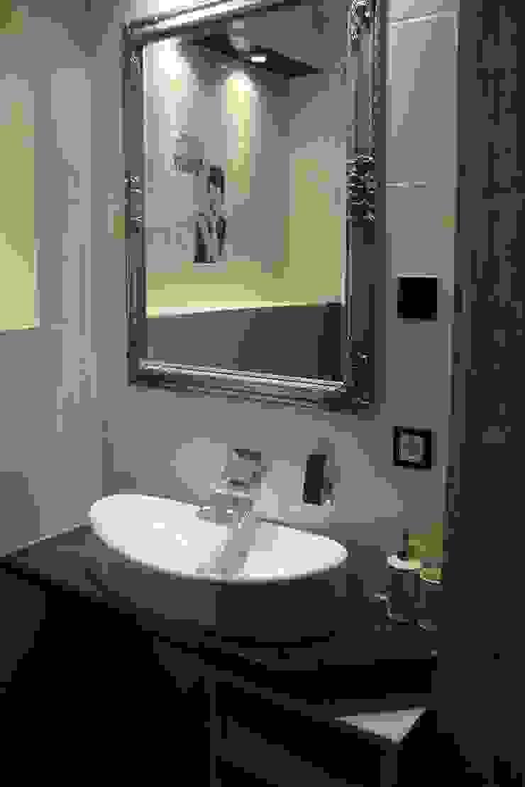 wc gościnne Nowoczesna łazienka od Julia Domagała wnętrza Nowoczesny