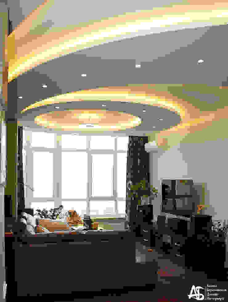 квартира на 120 кв.м в ЖК <q>Французский</q> Гостиная в стиле модерн от Алина Березинская Модерн