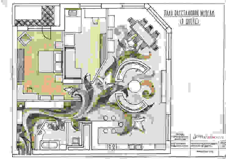 авторский узор пола из арт-покрытия на основе натуральных смол Стены и пол в стиле модерн от JULIA KABANOVA's DESIGN STUDIO Модерн