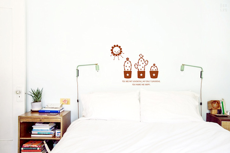 너는 나의 태양: 슬로우드로잉의 현대 ,모던 직물 황색 / 골드