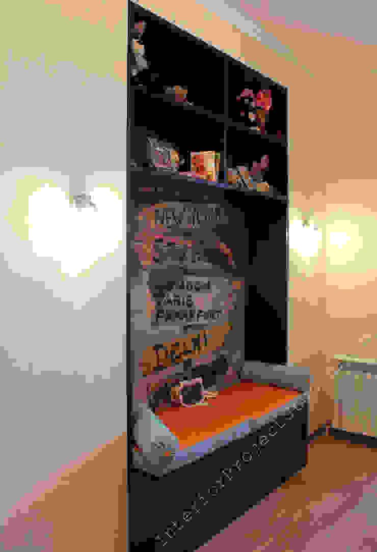 Комната девочки-подростка. Ниша для дум и чтения. Детские комната в эклектичном стиле от INTERIOR PROJECT studio Эклектичный