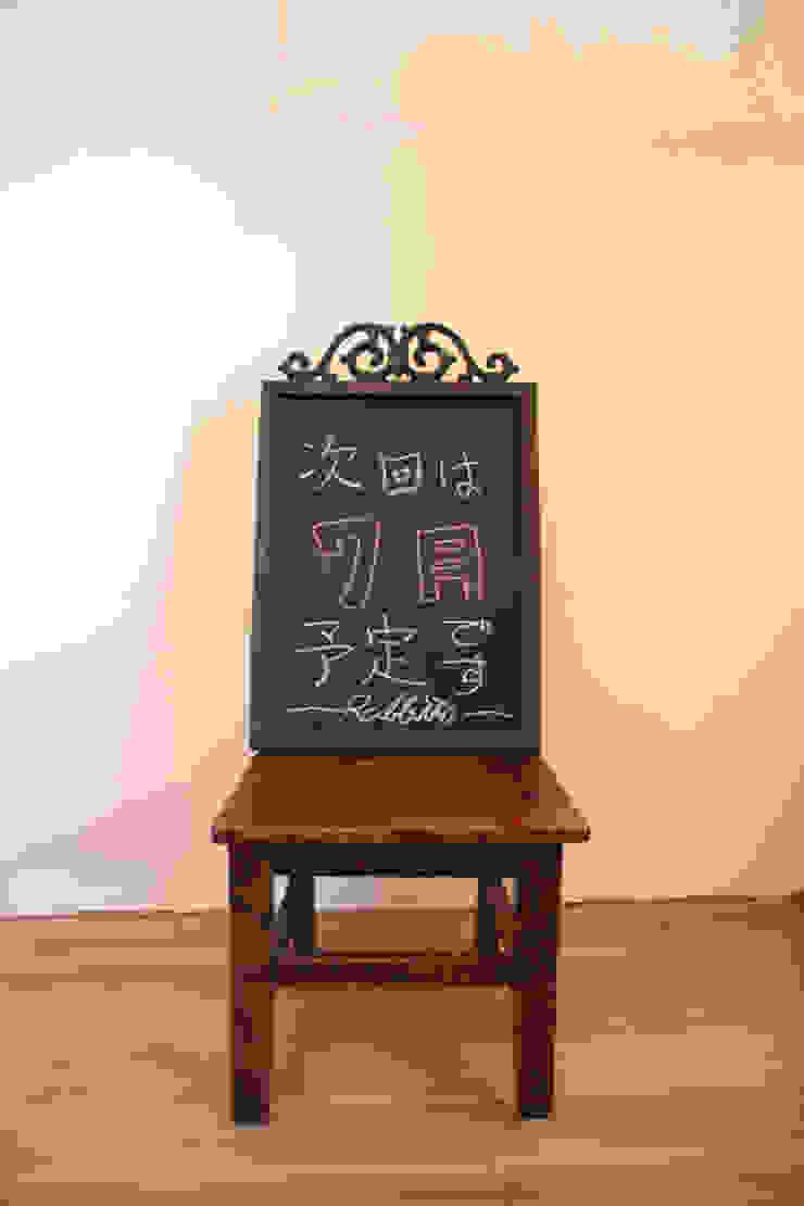 千葉の家-レイソルサポーターが柏に建てた家-: atelier mが手掛けた折衷的なです。,オリジナル